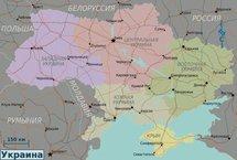 L'Ukraine va rédiger une nouvelle Constitution
