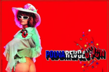 Les fesses de Rihanna et de Polnareff