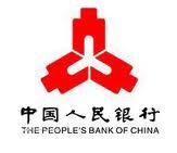 Les banques chinoises ne sont pas épargnées par la crise de liquidités