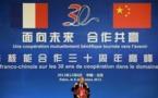 Nucléaire franco-chinois : Areva compte toujours garder une longueur d'avance